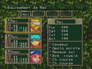 Breath of Fire III Solution